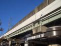 #2375 鉄道博物館(2008.01.27)