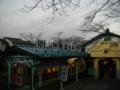 #2534 別所温泉(2010.12.25)