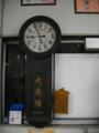 大屋驛の大時計