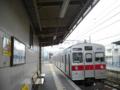 #2539 信濃吉田(2010.12.26)