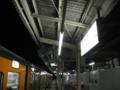 #2543 沼田(2010.12.26)