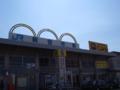 #2224 観音寺(2005.03.06)