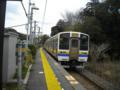 #2550 倉橋(2011.03.24)