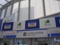 #2235 藤が丘(2005.04.01)