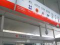 #2236 万博会場(2005.04.01)