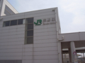 #2330 浜野(2007.04.01)