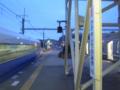 #2336 上総一ノ宮(2007.04.01)