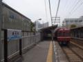 #2381 鈴木町(2008.05.01)