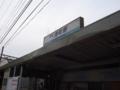 #2382 港町(2008.05.01)