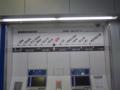 #2389 高野(2008.06.02)