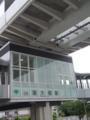 #22390 扇大橋(2008.06.02)