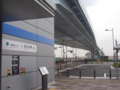 #2391 足立小台(2008.06.02)