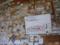 運賃表と壁一面の貼り紙の数々