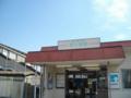 #22553 東小泉(2011.07.13)