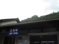 #2560 足尾(2011.07.13)