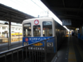 #2564 高崎(上信)(2011.07.13)