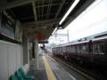 #2629 阪神国道(2011.12.02)