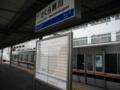 #2631 さくら夙川(2011.12.02)