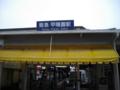 #2632 甲陽園(2011.12.02)