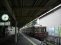 夙川駅ホーム(甲陽線)
