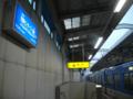 #2639 尼崎センタープール前(2011.12.02)