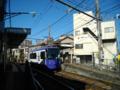 #2650 荒川七丁目(2011.12.27)
