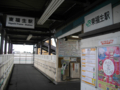 #2674 東福生(2012.04.15)