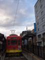 #2266 石橋(2005.10.30)