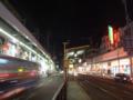 #2272 昭和町通り(2005.10.30)