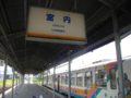 #2684 宮内(2012.07.20)