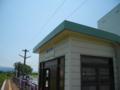 #2688 南陽市役所(2012.07.20)