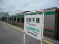 #2689 羽前千歳(2012.07.20)