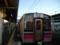 羽後本荘駅ホーム