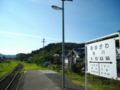 #2697 鮎川(2012.07.21)