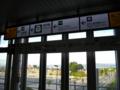 新青森駅在来線出口