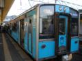 #2707 青森(2012.07.21)