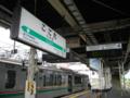 #2710 小牛田(2012.07.22)