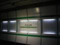 #2714 あおば通(2012.07.22)