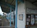 #2720 岩代清水(2012.07.22)