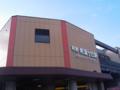#2361 希望ヶ丘(2007.09.15)