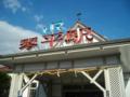 #2725 琴平(2012.11.02)