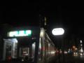#2733 西川緑道公園(2012.11.03)