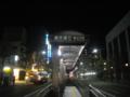 #2734 県庁通り(2012.11.03)