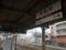 #2772 津新町(2013.10.05)