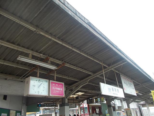 #2779 近鉄御所(2013.10.05)