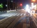 東田本線支線終点