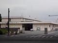 横浜市中央卸売市場南部市