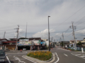 県道236号(中之条停車場線)