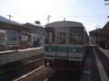 信楽高原鐵道 信楽駅(2004.11.28)