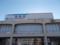 津島駅外観